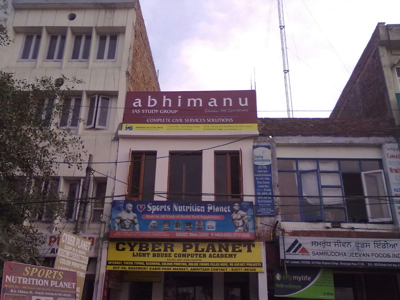 abhimanu-Gallery-Photo-3