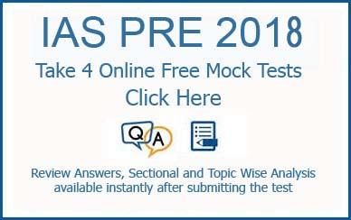 IAS Pre 2017 Online Mock Test