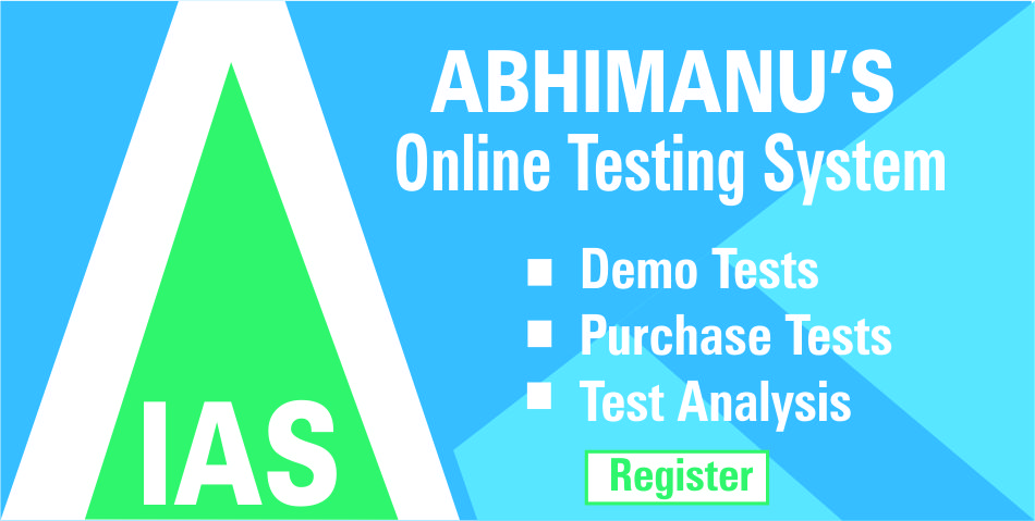 IAS,PCS,HAS,HCS Online Testing and Evaluation System by Abhimanu