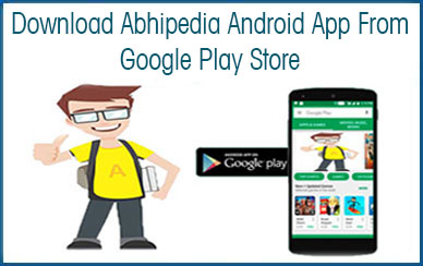 Abhipedia Android App on google Play Store