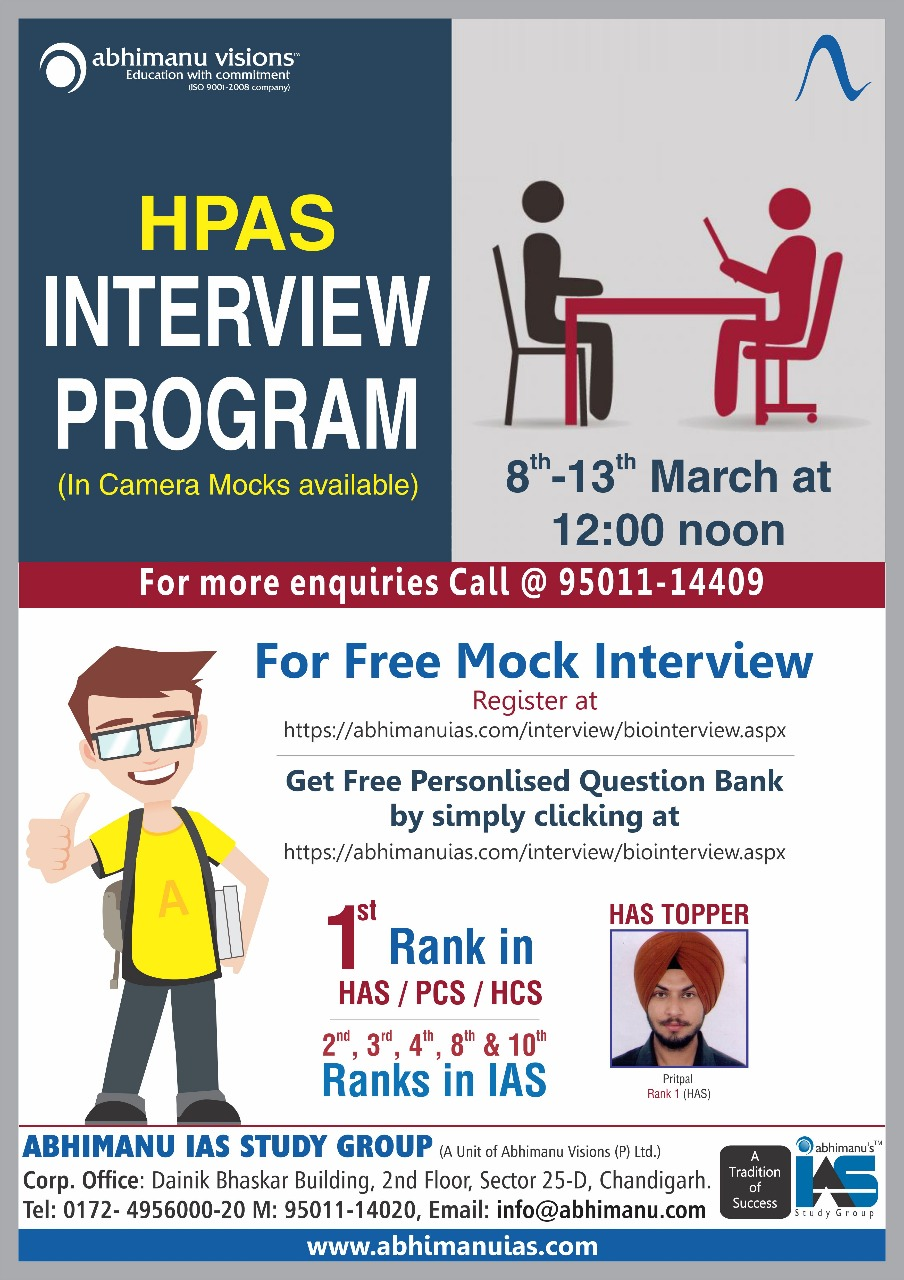Mock Interview for HPAS