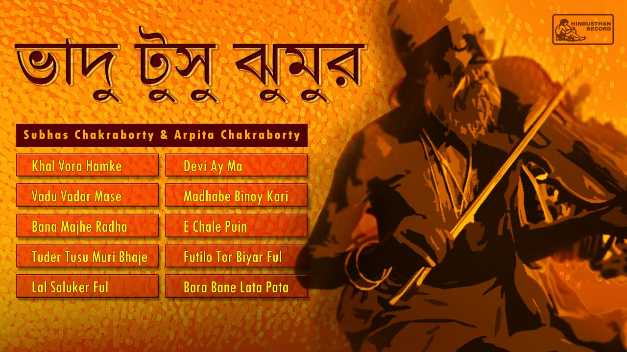 Murshider bazare bangla folk song download full video plot.